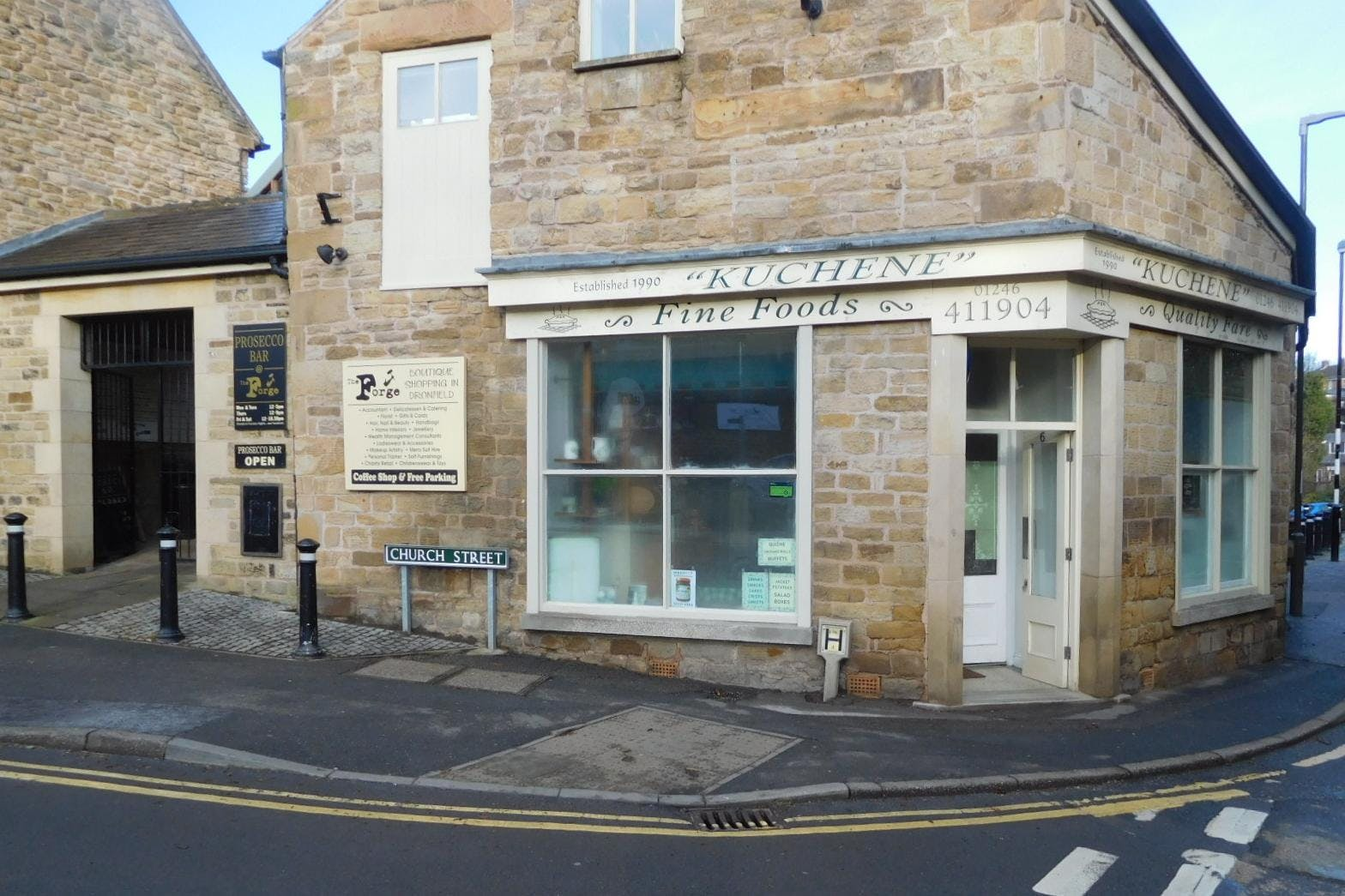 The Forge Shopping Centre, Church Street, Dronfield, Investments For Sale - DSCN6170.JPG
