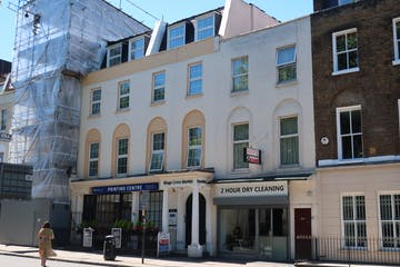 285-287 Gray's Inn Road, London To Let - IMG_1840.JPG