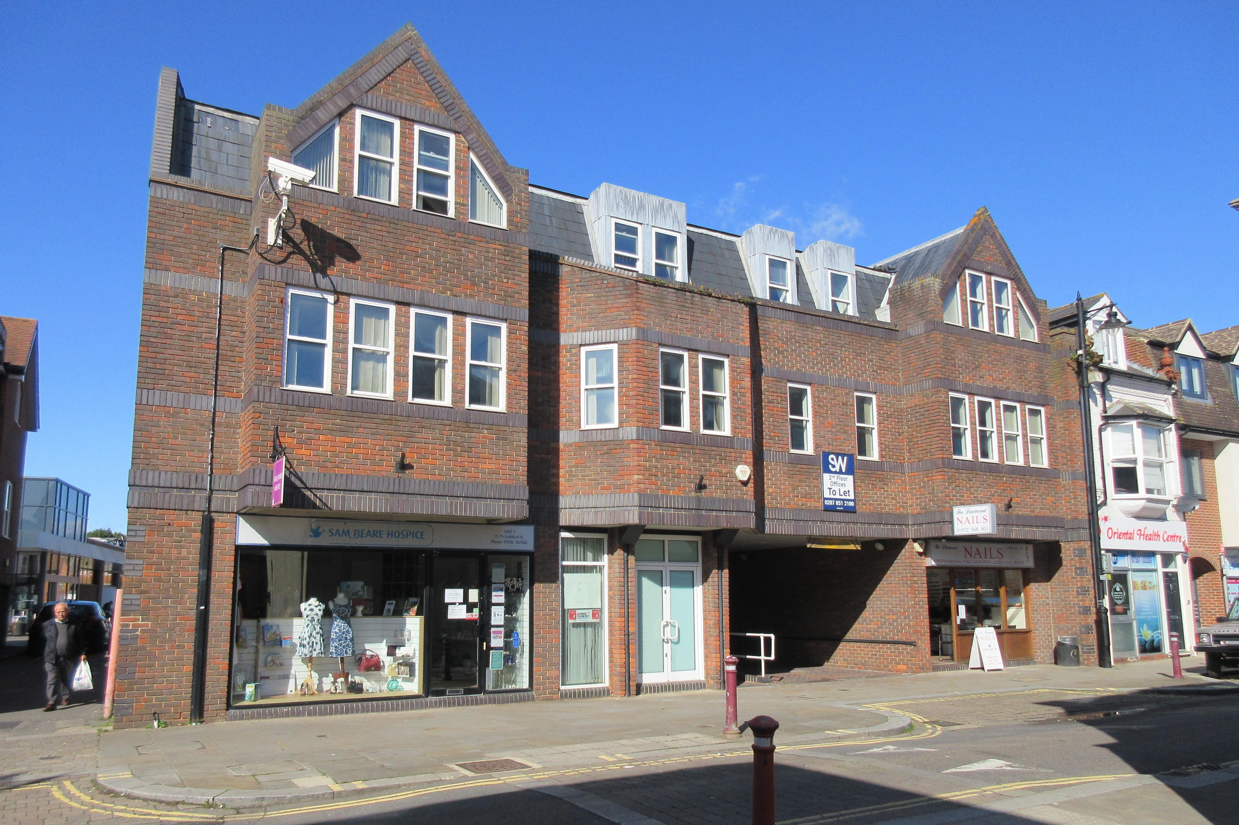 Laser House, 75 - 79 Guildford Street, Chertsey, Offices To Let - IMG_1417.JPG