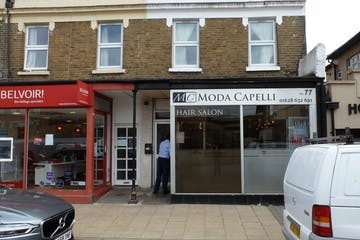 77 Queen Street, Maidenhead, Retail / Other For Sale - P1080132.JPG