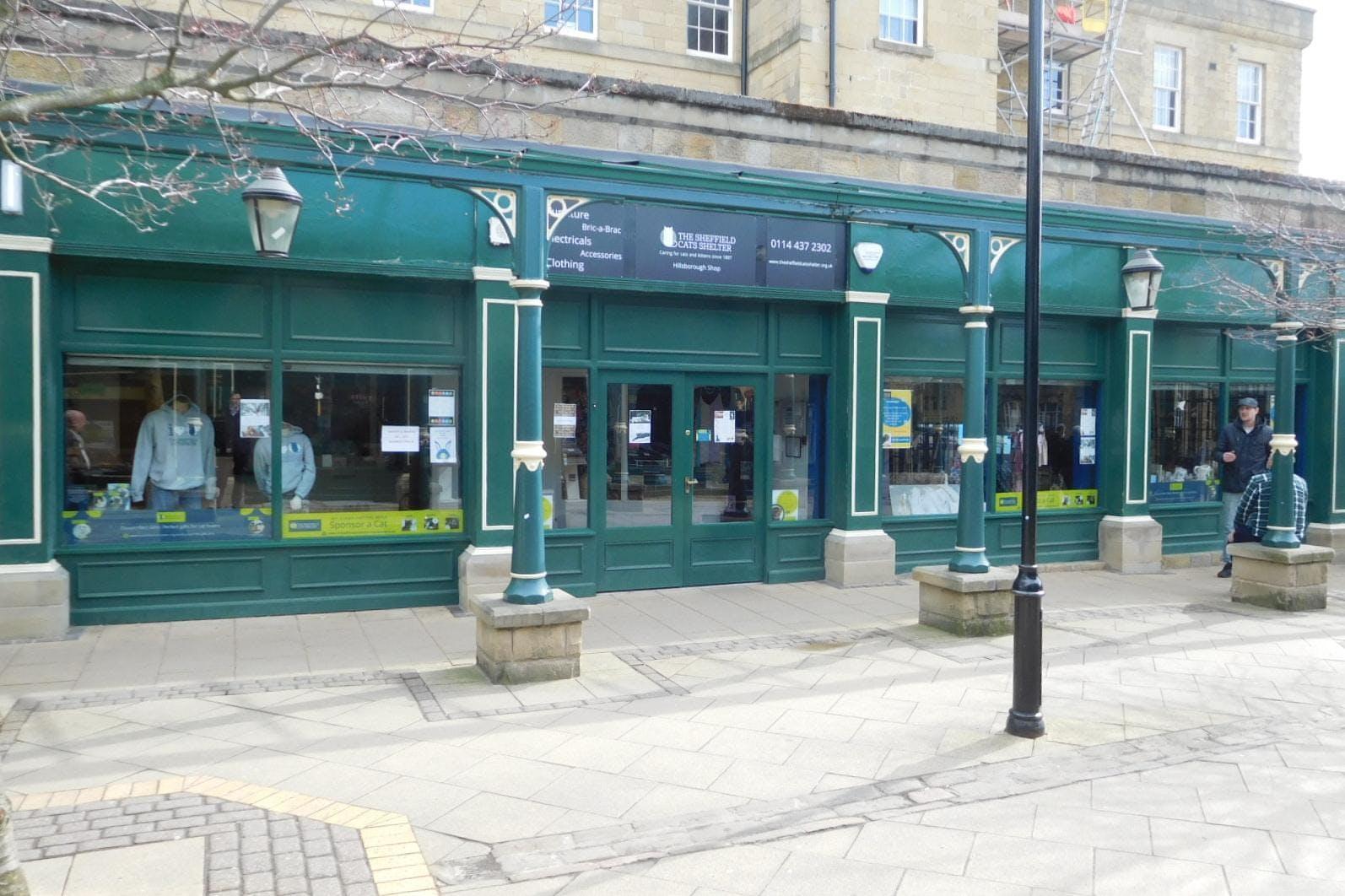 Unit 8 & 9 - Hillsborough Barracks, Langsett Road, Sheffield, Retail To Let - DSCN6435.JPG