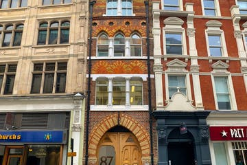 87 Chancery Lane, London, Offices To Let - IMG_2716.JPG