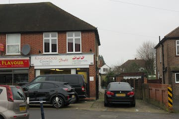 278 Woodham Lane, New Haw, Offices, Retail, Investments, Development (Land & Buildings) For Sale - IMG_1670.JPG