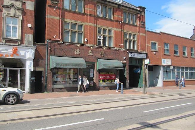 198-200 West Street, Sheffield, Retail / Restaurant To Let - IMG_4867.JPG