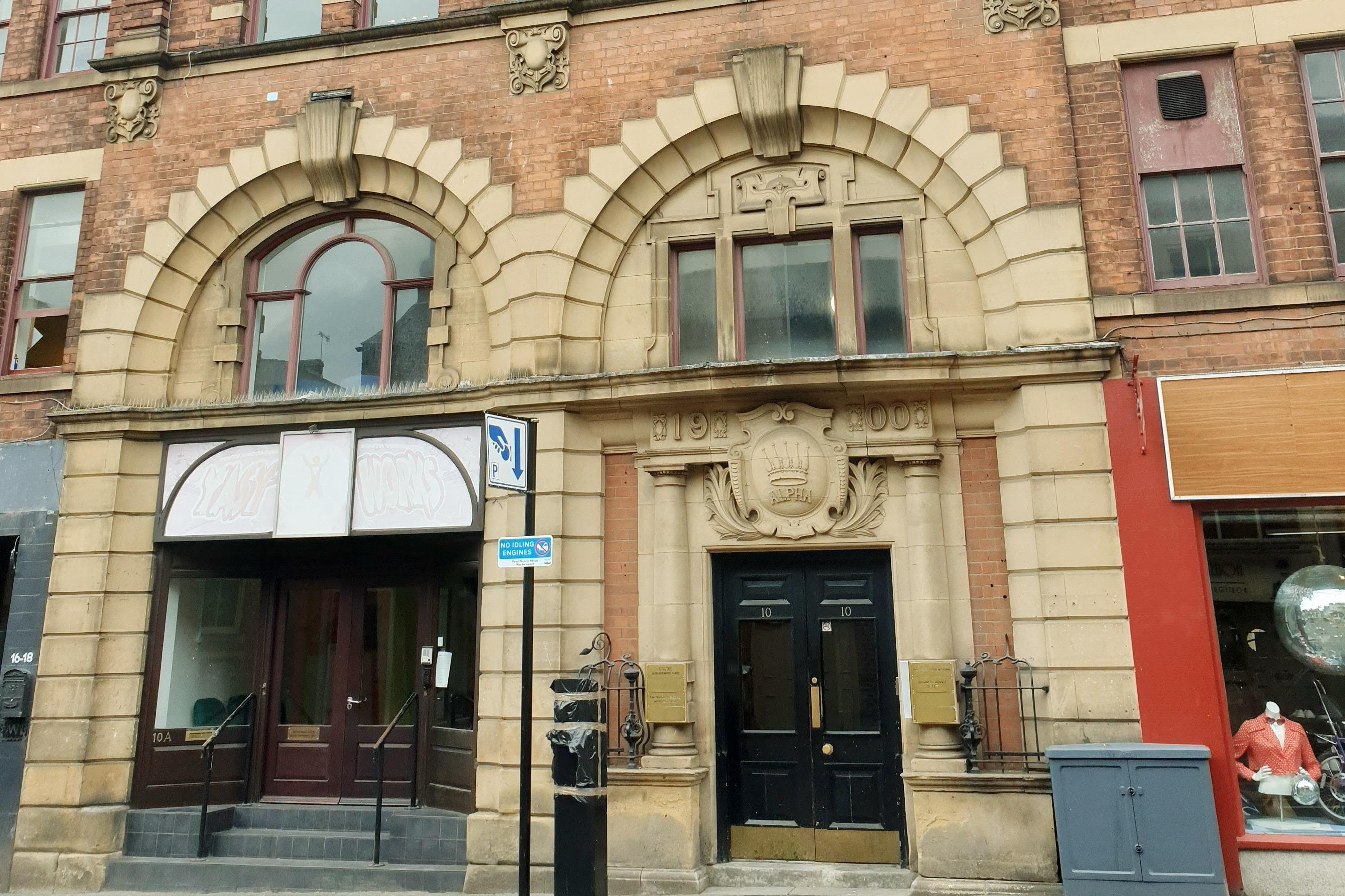 Devonshire Works, Carver St, Sheffield, Offices To Let - Devonshire - July 2020 (1.jpg