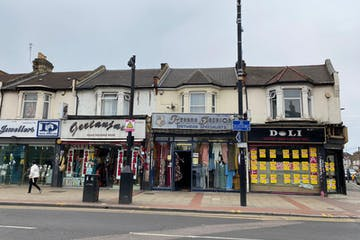 252 Green Street, London, Retail To Let - 252 Green Street 1205 6.JPG